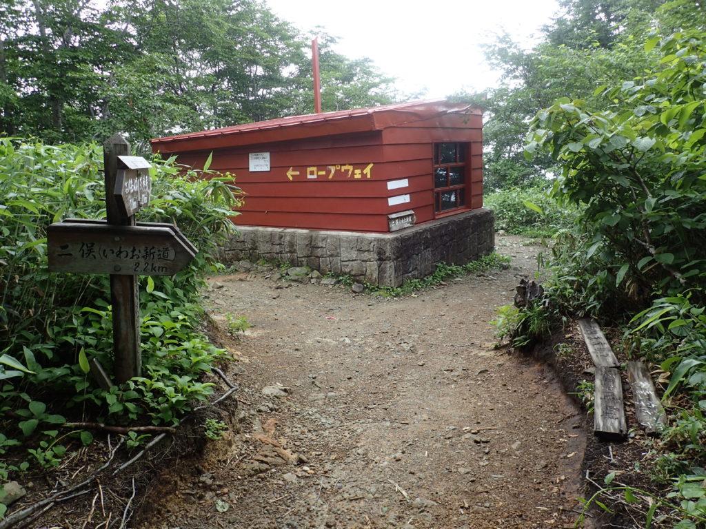谷川岳の熊穴沢避難小屋