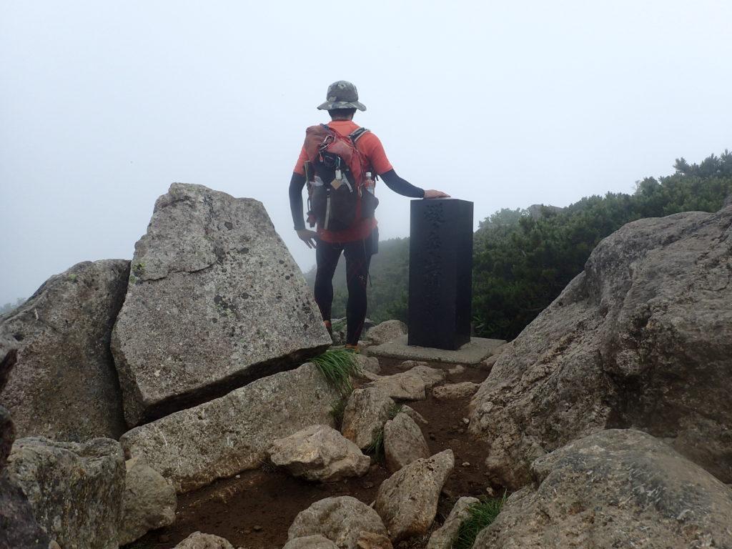 燧ヶ岳山頂の柴安嵓(しばやすぐら)で記念撮影