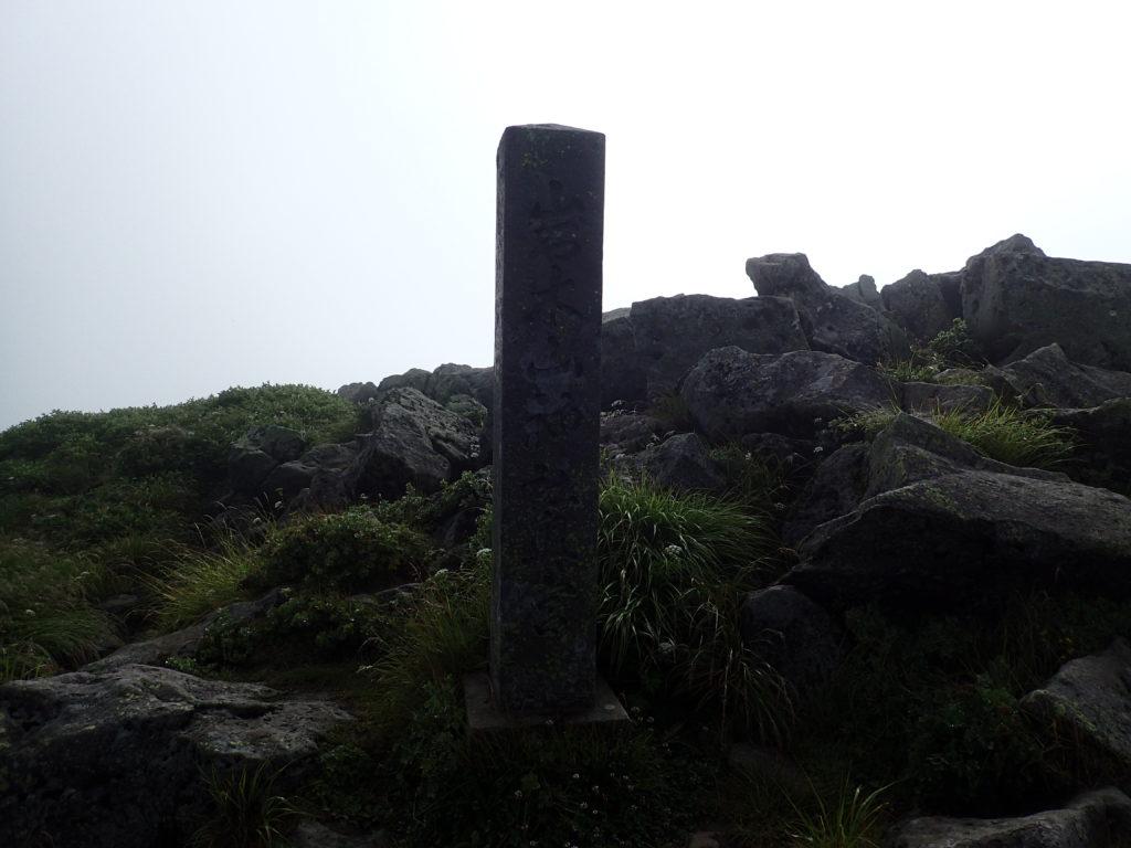 岩木山神社奥宮の碑