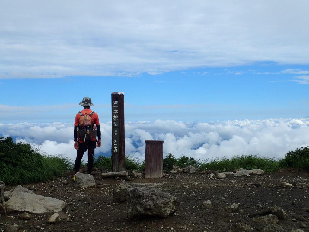 那須岳の三本槍岳で記念撮影