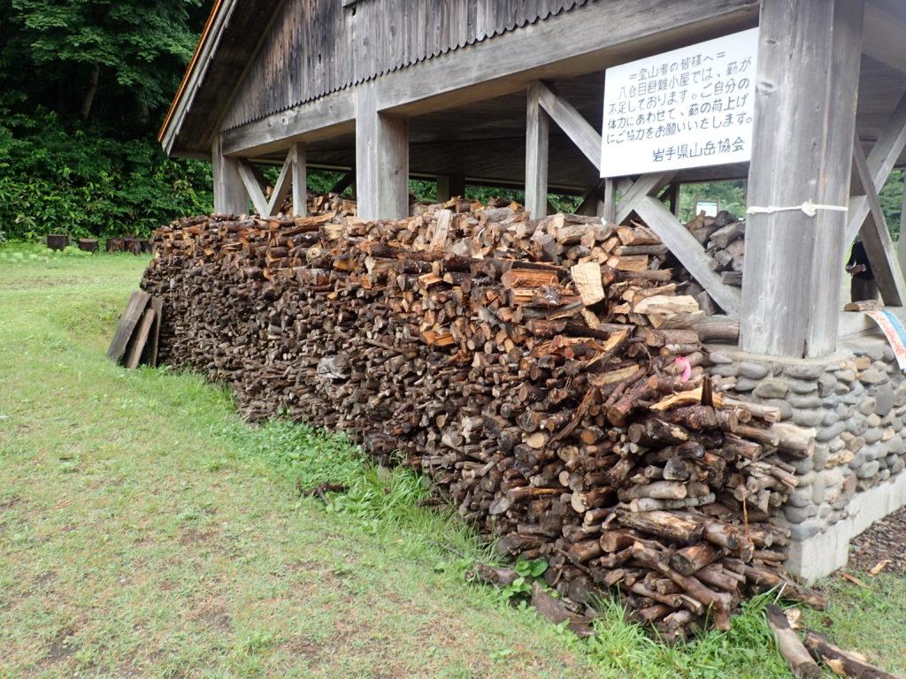 岩手山の馬返しルート登山口におかれている薪