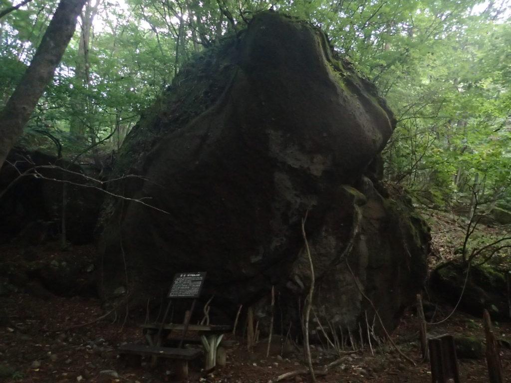 皇海山クラシックルートの鏡岩