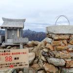88座目 常念岳(じょうねんだけ) 日本百名山全山日帰り登山