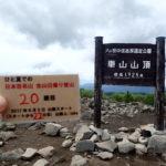20座目 霧ケ峰(きりがみね) 日本百名山全山日帰り登山