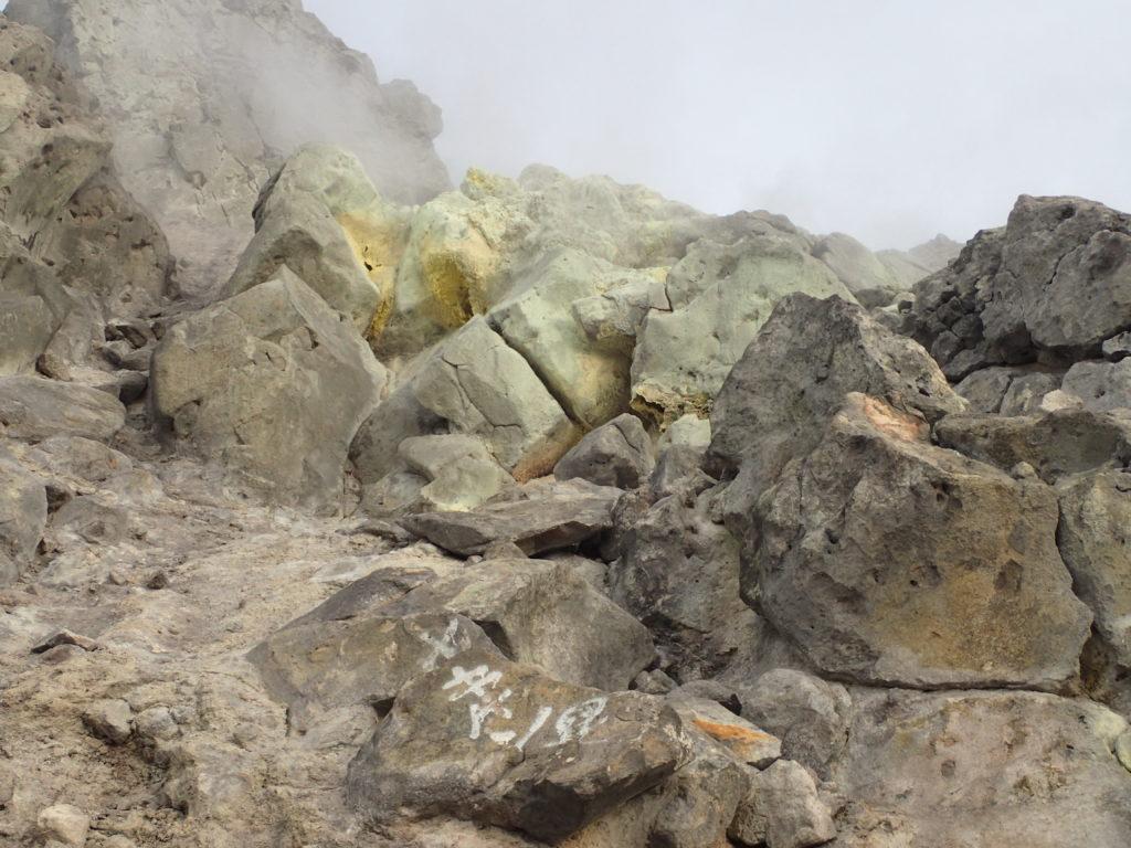 焼岳の登山道すぐ脇の噴気孔