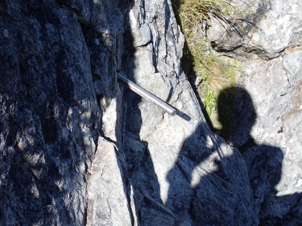 剱岳早月尾根の鎖場のピン