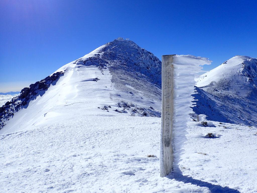 冬の乗鞍岳稜線を蚕玉岳から撮影