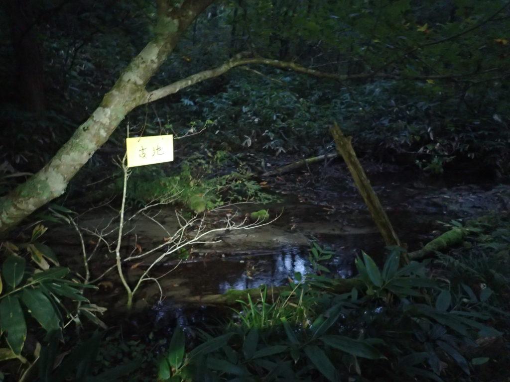 常念岳の一ノ沢ルートの古池