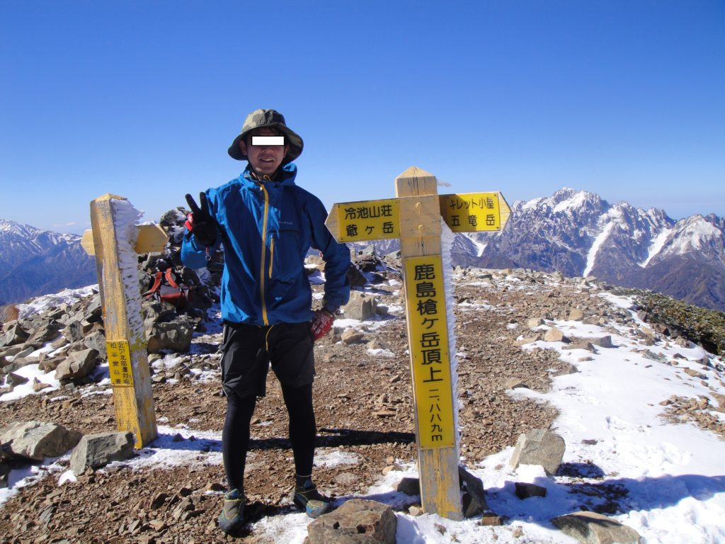 モンベルのトレントフライヤーを着て鹿島槍ヶ岳南峰で記念撮影
