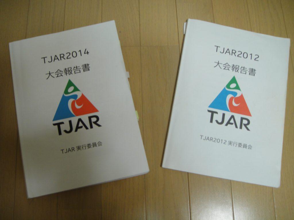 TJAR(トランスジャパンアルプスレース)の報告書
