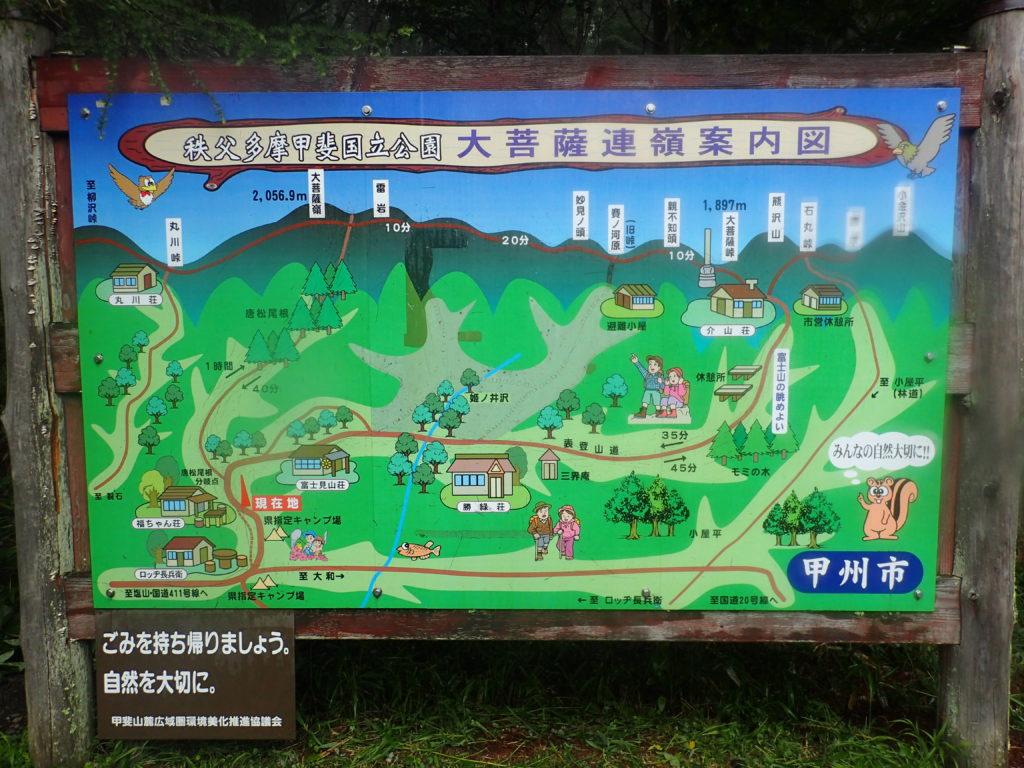 大菩薩嶺の上日川峠からのルートにある福ちゃん荘前の大菩薩嶺案内図