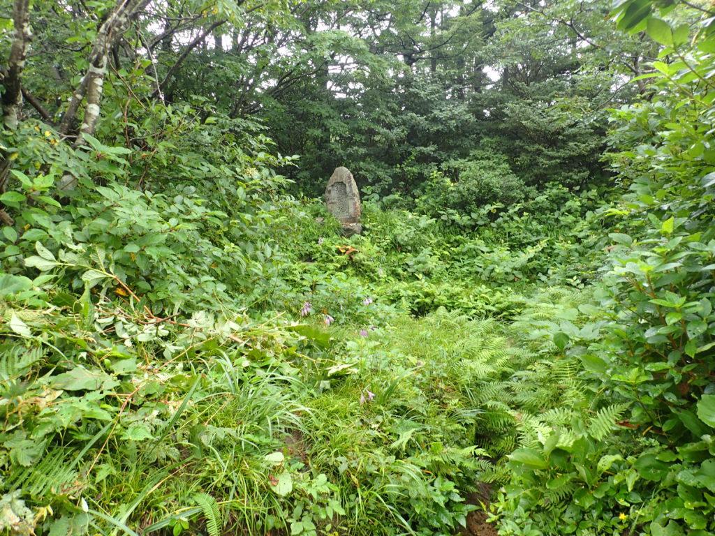 安達太良山の勢至塔の碑