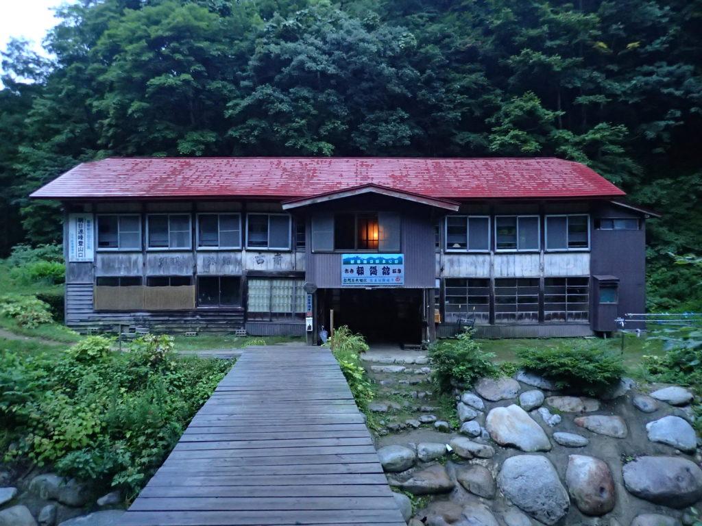 朝日岳の古寺鉱泉登山口の朝陽館