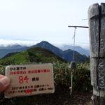84座目 越後駒ヶ岳(えちごこまがたけ) 日本百名山全山日帰り登山