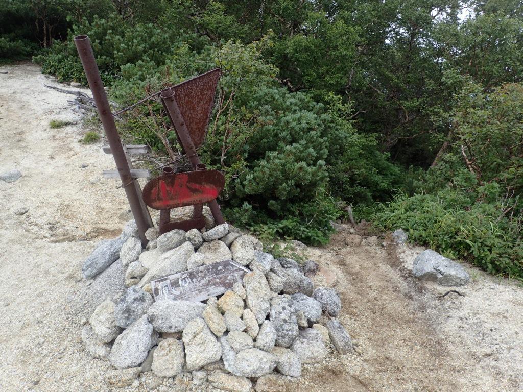 鳳凰三山の観音岳から鳳凰小屋への近道