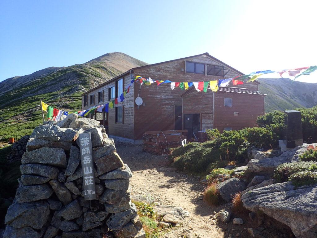 薬師岳山荘と旗