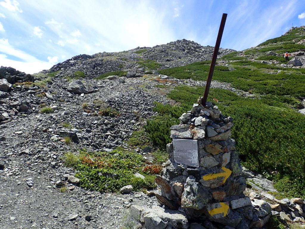 北岳から間ノ岳稜線の道標