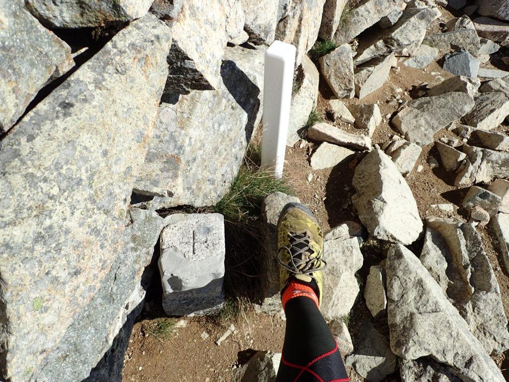 薬師岳山頂の三角点