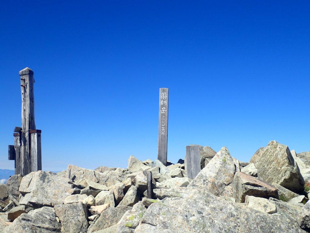 薬師岳の山頂標