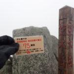 73座目 空木岳(うつぎだけ) 日本百名山全山日帰り登山