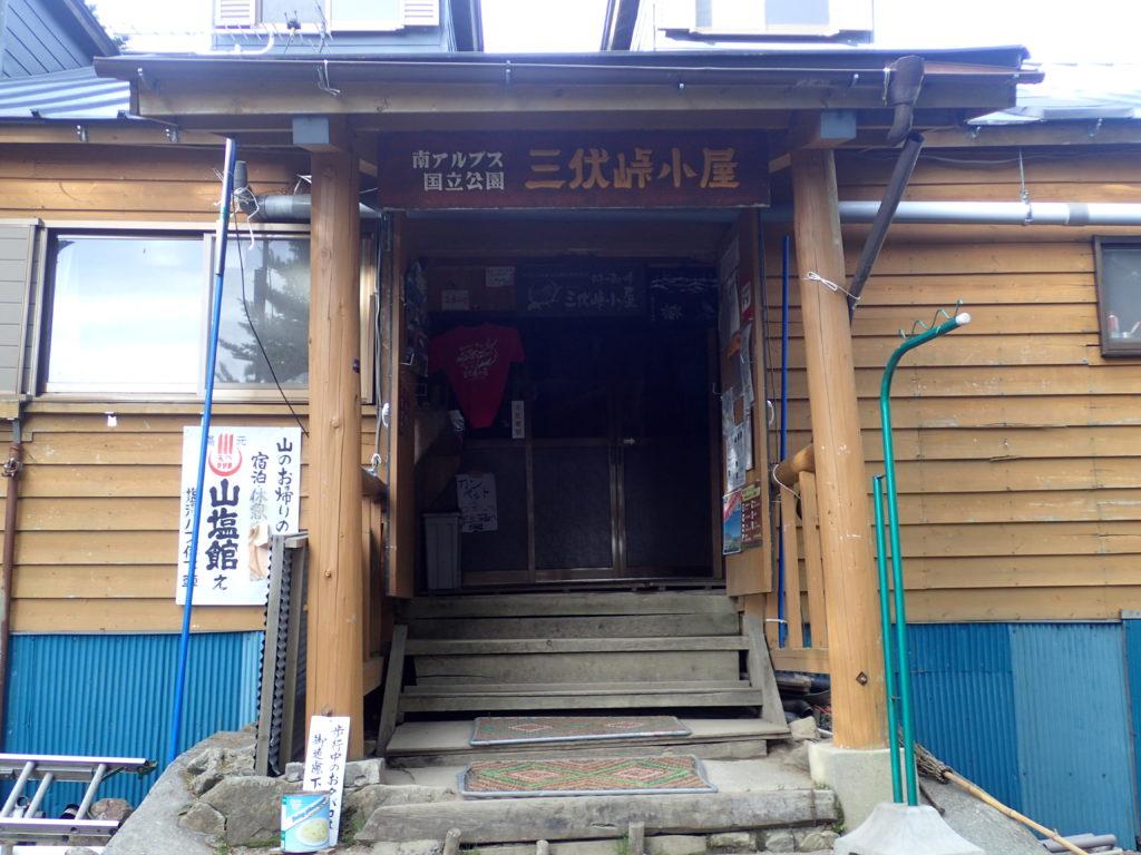 三伏峠小屋の入口