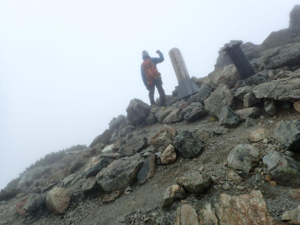 悪沢岳山頂で記念撮影