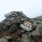 日本百名山全山日帰り登山(146日間で達成)<br>所要時間ランキング(往路)