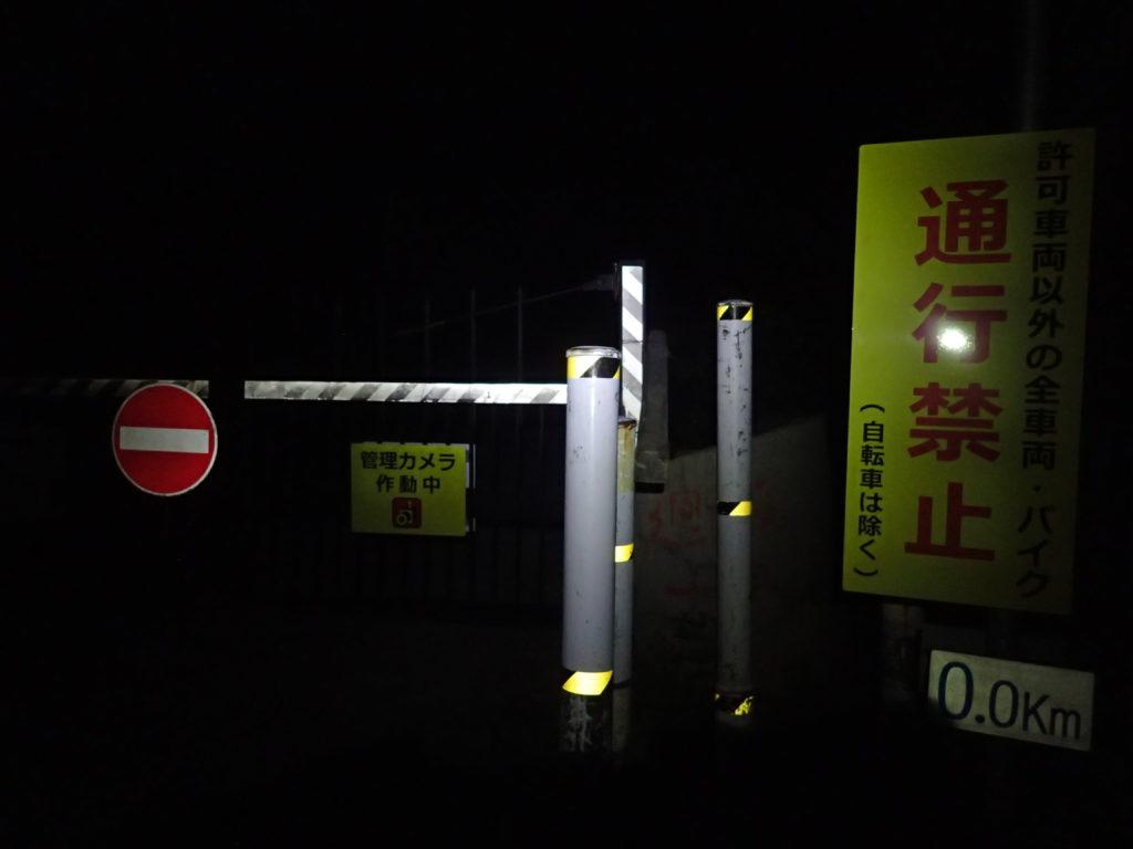 畑薙第一ダムの沼平ゲート