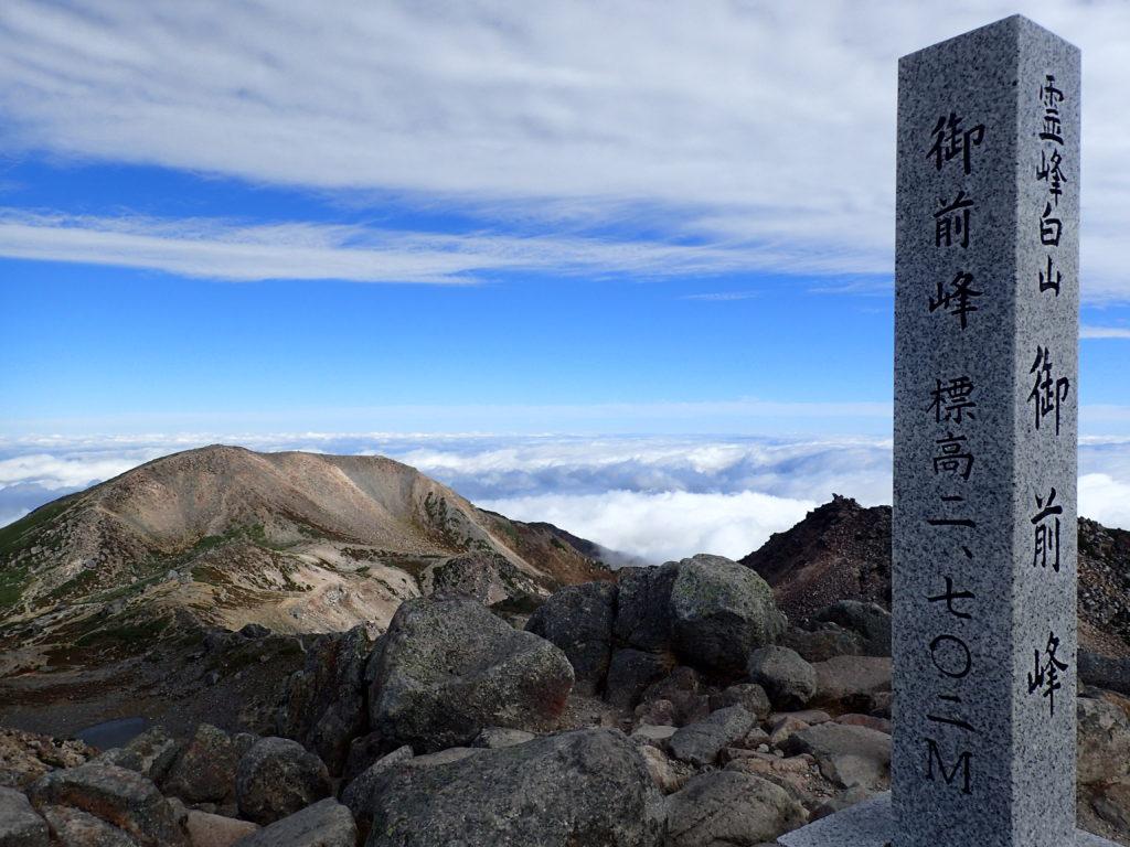 白山の御前峰山頂から眺める大汝峰