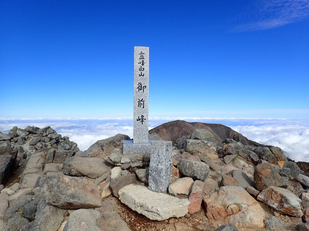白山の御前峰山頂