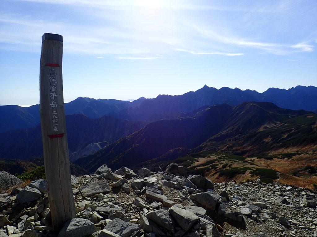 三俣蓮華岳山頂から見る槍ヶ岳と穂高岳