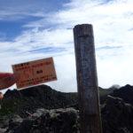 57座目 トムラウシ山(とむらうしやま) 日本百名山全山日帰り登山
