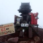 61座目 利尻山(りしりざん) 日本百名山全山日帰り登山