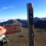 55座目 大雪山(たいせつざん) 日本百名山全山日帰り登山