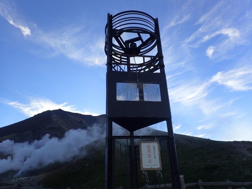 旭岳の大雪の鐘