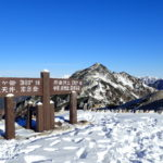 初冬の燕岳登山(2017年11月10日)