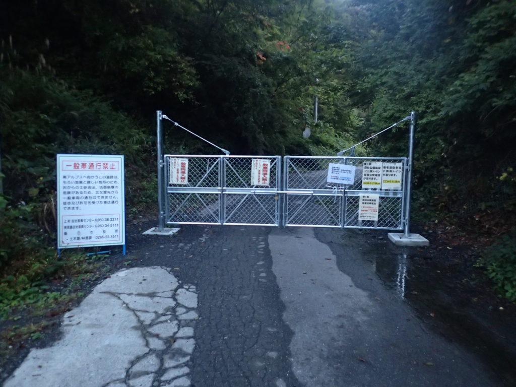 易老渡と便ヶ島へ向かう林道の北又渡の芝沢ゲート