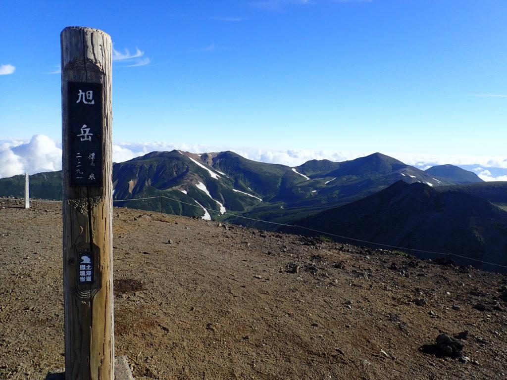 旭岳の山頂標