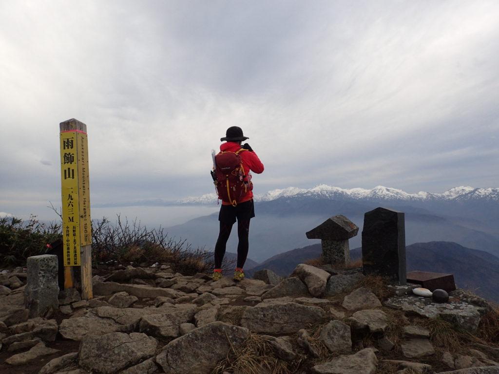 雨飾山山頂で記念撮影