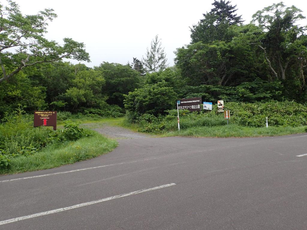 利尻島の甘露泉水ハイキングコース入口