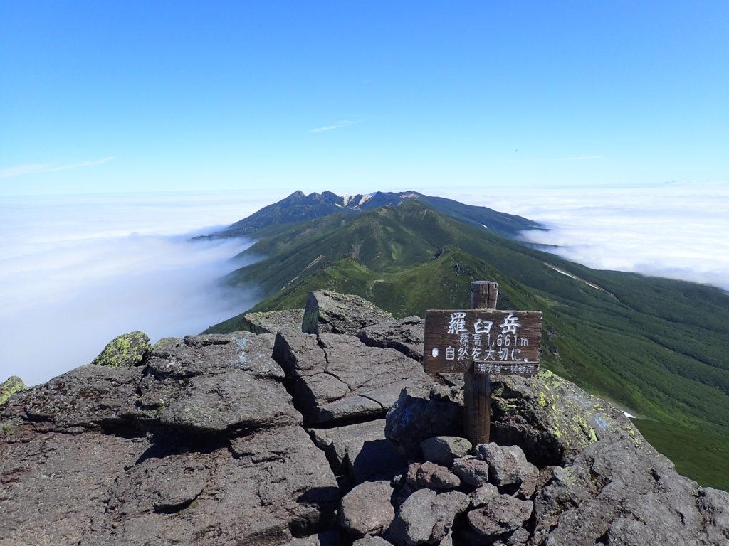 羅臼岳山頂標と硫黄岳方向と雲海