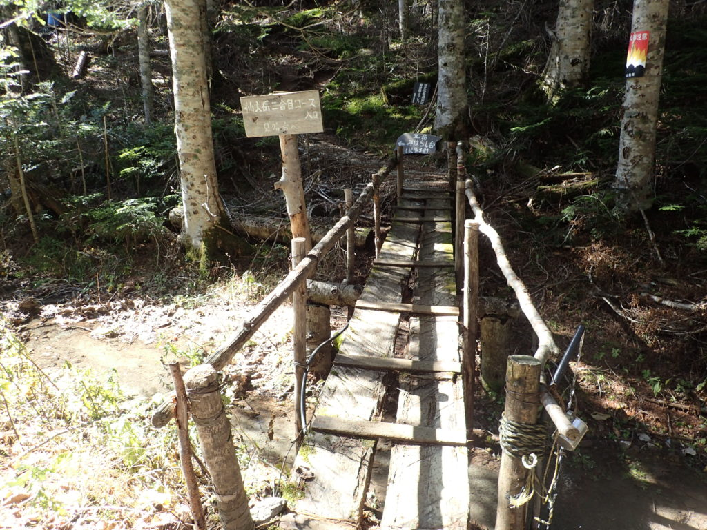 仙丈ヶ岳二合目コース入口