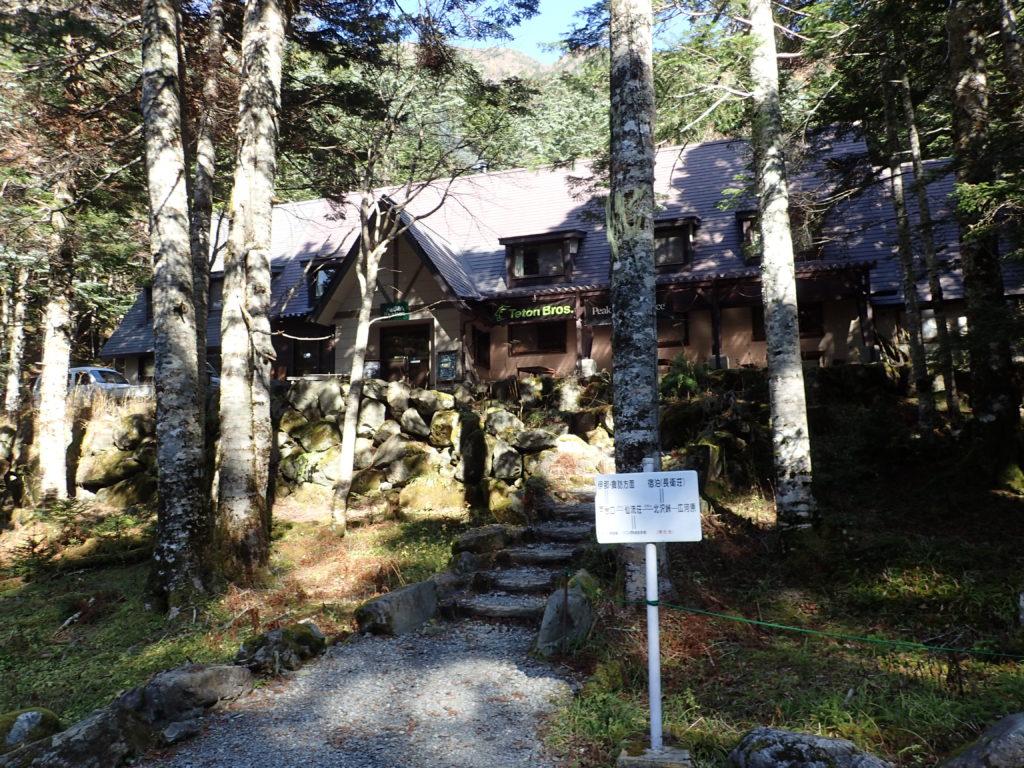 北沢峠のこもれび山荘