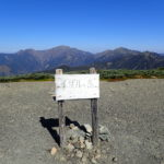 99座目 光岳(てかりだけ) 日本百名山全山日帰り登山