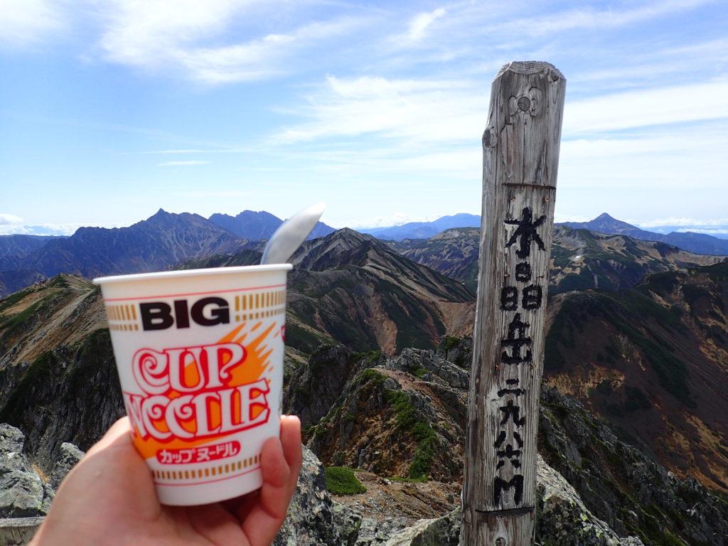 水晶岳山頂で槍ヶ岳方面を眺めながら食べるカップラーメン