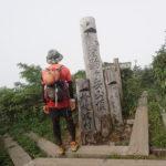日本百名山全山日帰り登山(146日間で完登) <br>挑戦中のウェアと洗濯について