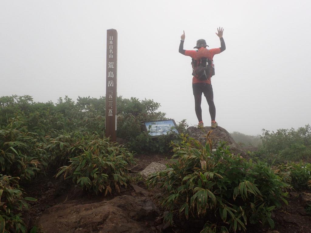 ひと夏での日本百名山全山日帰り登山15座目の荒島岳の山頂で記念写真