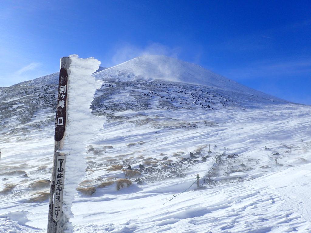 厳冬期の乗鞍岳剣ヶ峰口