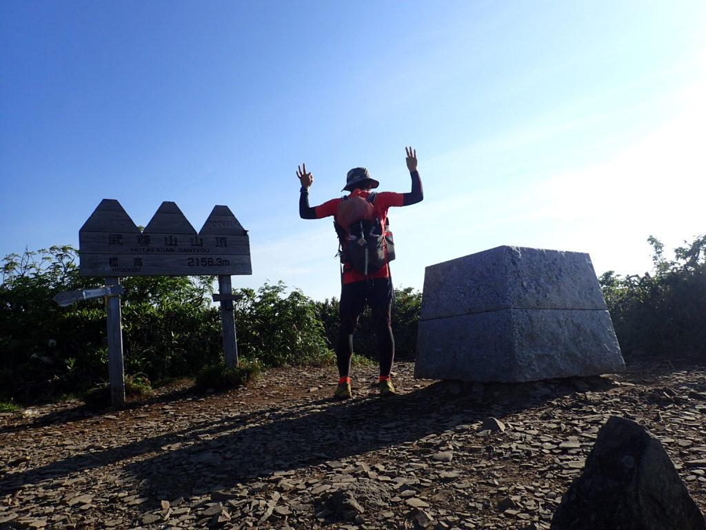 ひと夏での日本百名山全山日帰り登山33座目の武尊山山頂での記念写真