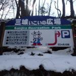 美ヶ原の登山口情報